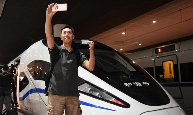 Whole line of Guangzhou-Shenzhen-Hong Kong Express Rail Link put into operation