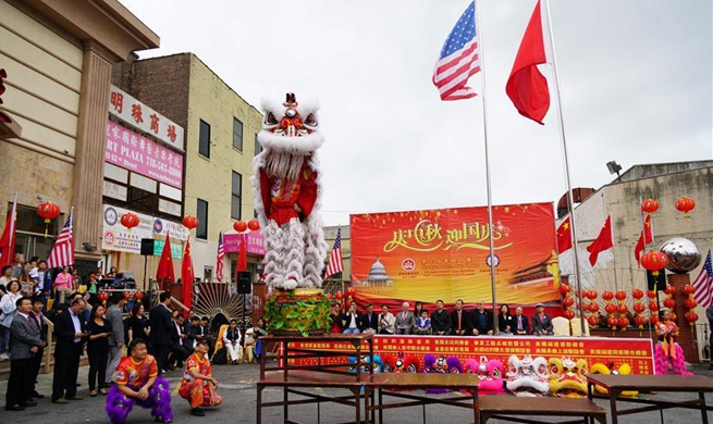 7th Brooklyn Autumn Moon Festival brings Chinese traditions to U.S.