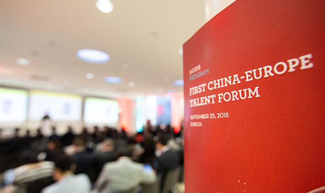 1st China-Europe Talent Forum opens to boost exchange, cooperation