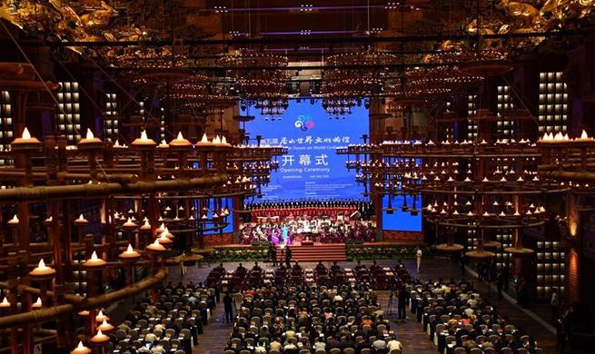 China (Qufu) Int'l Confucius Cultural Festival held in E China's Shandong
