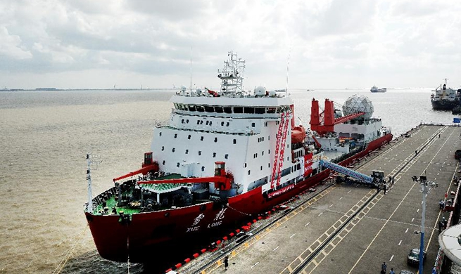 Icebreaker returns to Shanghai after completing Arctic research expedition