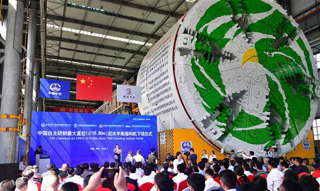 China's largest homemade slurry tunnel boring machine rolls off production line