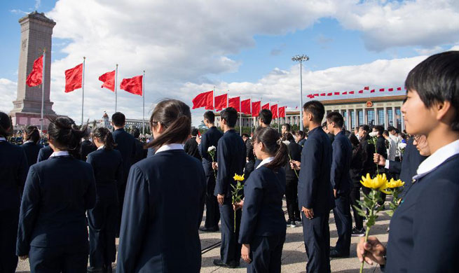 Ceremony held in Beijing to mark Martyrs' Day