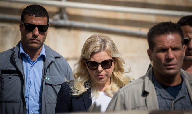 Israeli PM's wife on trial over fraud