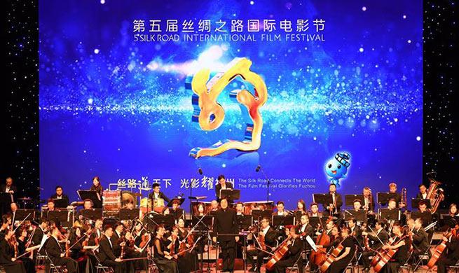 5th Silk Road Int'l Film Festival kicks off in Xi'an, China's Shaanxi