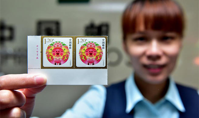 China Post issues Lunar New Year's Greeting Special Stamp