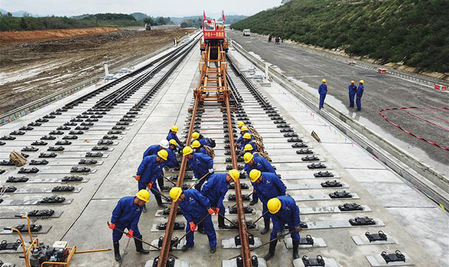 Track laying work of Yunnan-Guizhou section of Chengdu-Guiyang railway line starts