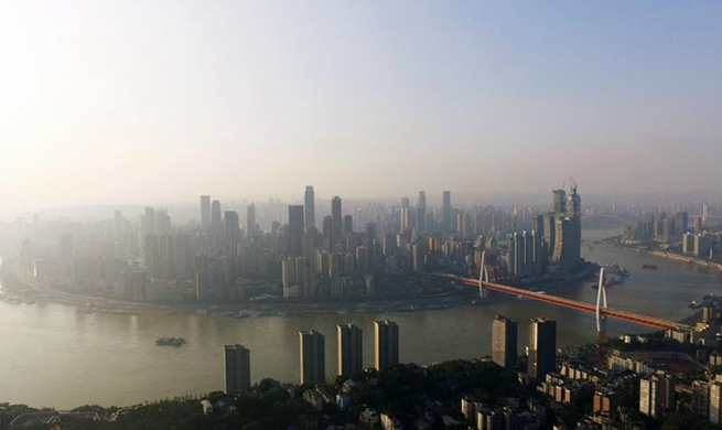 City landscape of Chongqing