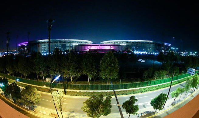 In pics: main venue of upcoming China Int'l Import Expo