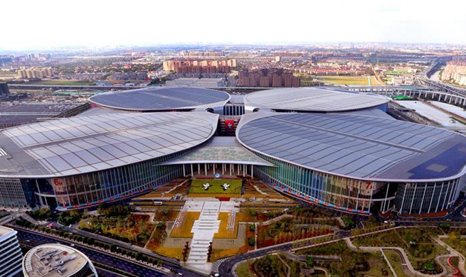 Main venue of 1st China Int'l Import Expo in Shanghai