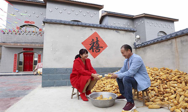 Villagers benefit from poverty alleviation program in Hebei