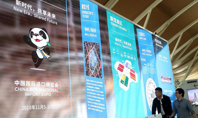 Shanghai Pudong Int'l Airport gets prepared for import expo