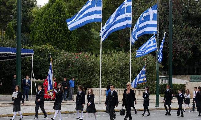 "Greece celebrates ""Ochi Day"" sending message against fascism"
