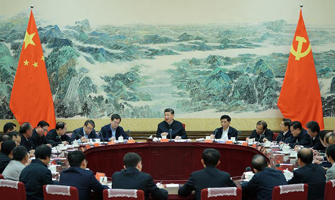 Xi urges breaking new ground in workers' movement, trade unions' work
