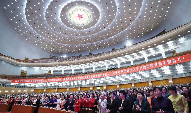 China's 12th National Women's Congress opens