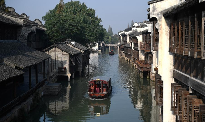 5th World Internet Conference to be held in China's Wuzhen