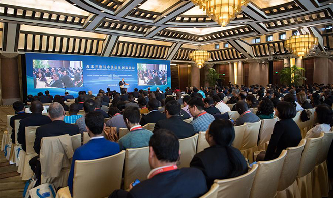 Int'l Forum on Reform and Opening Up and Poverty Reduction kicks off in Beijing