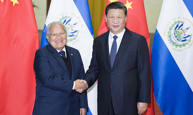 Xi holds talks with El Salvador president