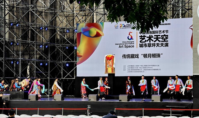 Actors stage Tibetan opera during Shanghai Int'l Arts Festival