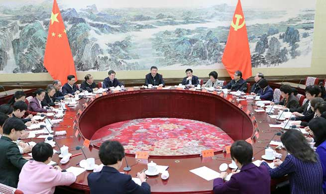 Xi stresses upholding socialist path with Chinese characteristics for women's development