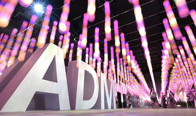 Asia Design Management Forum & Art Design Media Festival held in China's Hangzhou