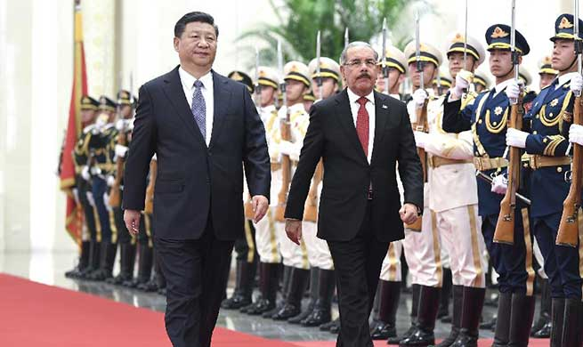 Xi holds talks with Dominican Republic president