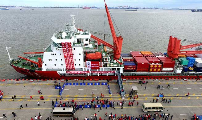 China's research icebreaker Xuelong sets sail for Antarctic expedition