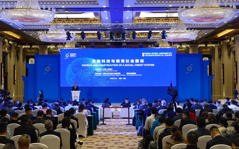Various sub-forums held during World Internet Conference in Wuzhen