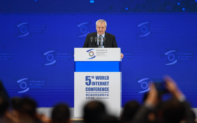 In pics: closing ceremony of 5th World Internet Conference