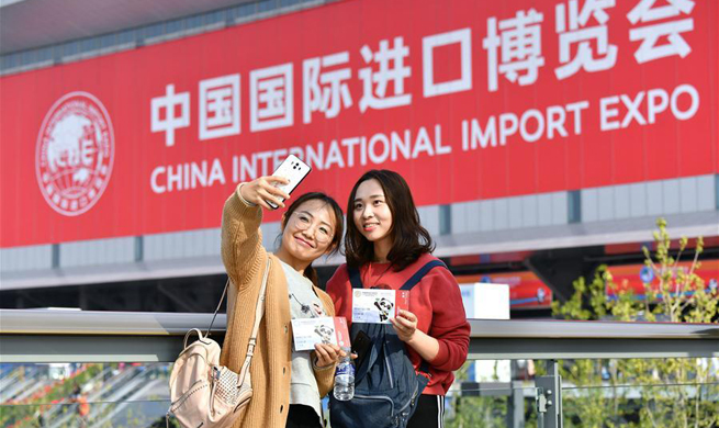 CIIE open to group visitors from Nov. 9 to Nov. 10
