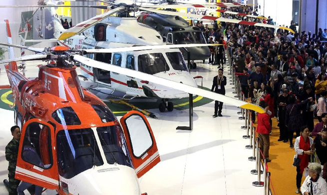 First China International Import Expo concludes in Shanghai