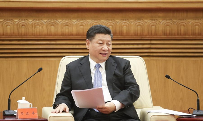 Xi urges HK, Macao to embrace nation's reform, opening-up for greater development