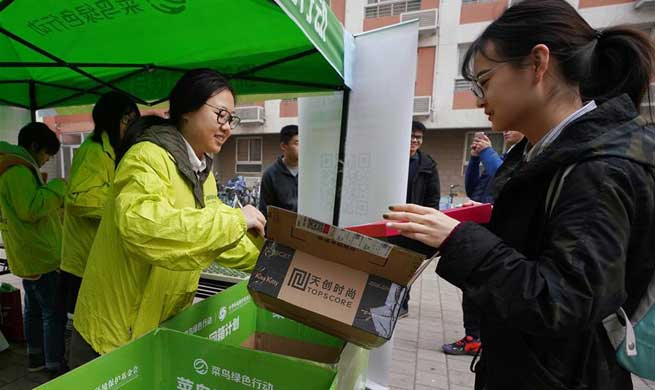 Campaign advocating reuse of waste packagings launched in Beijing