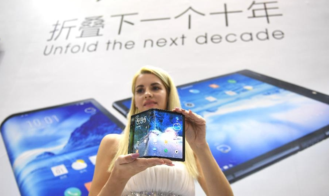 20th China Hi-Tech Fair held in Shenzhen