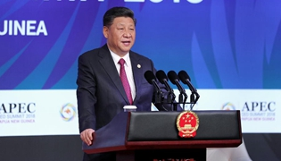 Full text of Chinese President Xi's speech at APEC CEO summit