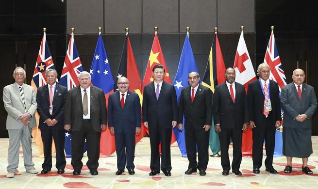 China, Pacific island countries lift ties to comprehensive strategic partnership