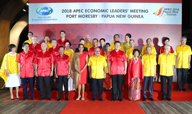 Xi Jinping attends banquet held for APEC leaders in Port Moresby