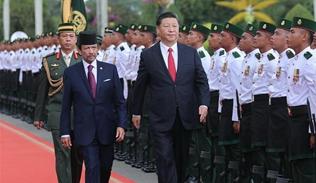 China, Brunei lift ties to strategic cooperative partnership