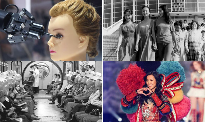 Moments forever: Chinese people's changes in fashions over past 4 decades