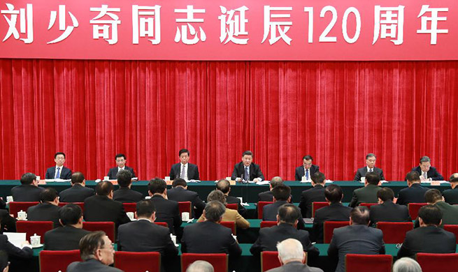 CPC holds symposium to commemorate 120th anniversary of Liu Shaoqi's birth