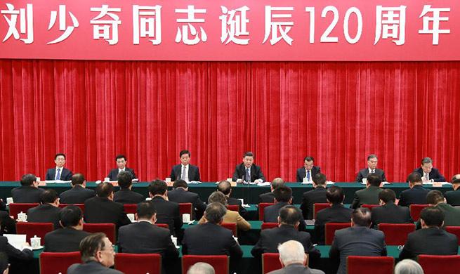CPC holds symposium to commemorate 120th anniversary of Liu Shaoqi's birth