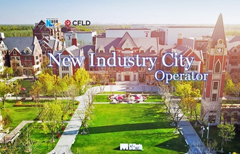 CFLD-New Industry City Operator