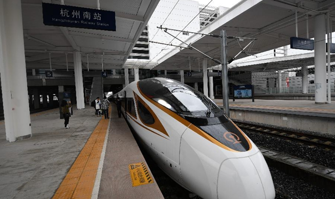 Fuxing bullet trains to run on Hangzhou-Huangshan railway