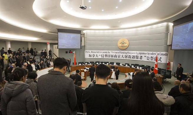 Memorial ceremony held on Ontario's Nanjing Massacre Commemorative Day