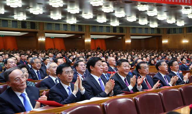 China holds gala for 40th anniversary of reform, opening up