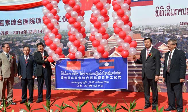 China-aided hospital commenced in Lao capital