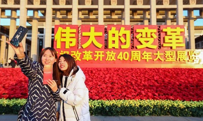 Exhibition marking China's reform and opening-up receives over 1.6 million people since opening