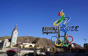 Yearender: China makes Beijing 2022 a game-changer for Olympic reform