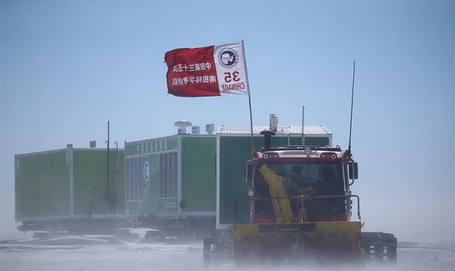 China's two inland expedition teams encounter blizzard in Antarctica