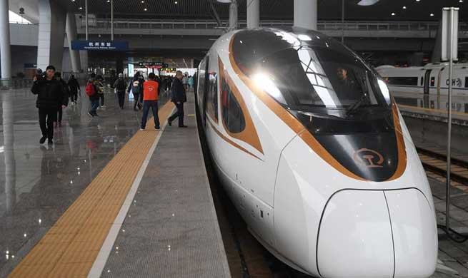 High-speed rail linking east China scenic cities starts operation